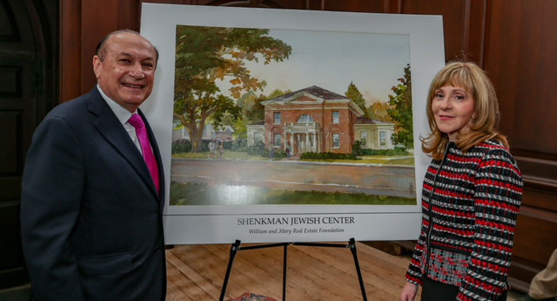 William & Mary breaks ground on Shenkman Jewish Center
